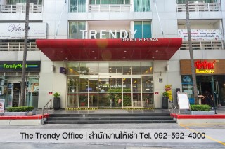 The trendy office
