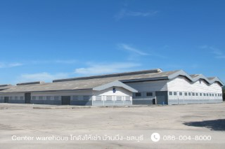 Center Warehouse