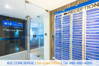 Biz Concierge